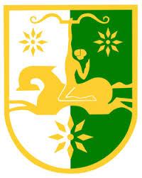 Абхазия герб